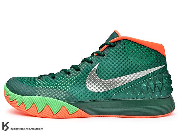 2015 NBA 新人王 Kyrie Irving 首款個人簽名代言籃球鞋 NIKE KYRIE 1 EP FLYTRAP 捕蠅草 綠紅 XDR 耐磨橡膠底 限量販售 (705278-313) !
