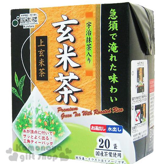 〔小禮堂〕日本原產 國太樓 玄米茶《20入.44g.袋裝》立體三角茶包