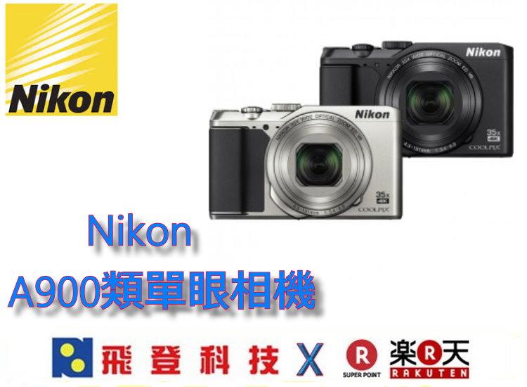 【類單眼相機】Nikon COOLPIX A900 類單眼數位相機 公司貨含稅開發票