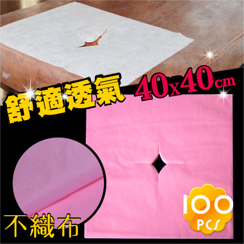 指壓油壓床按摩美容不織布十字洞巾(方形)-粉色/100入 [53989]