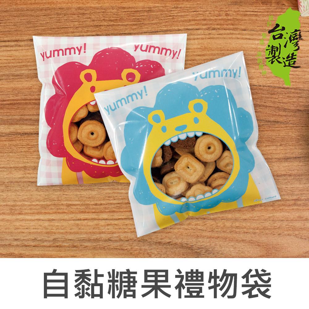 珠友 GB-10056 自黏糖果禮物袋/餅乾袋/包裝袋/6入