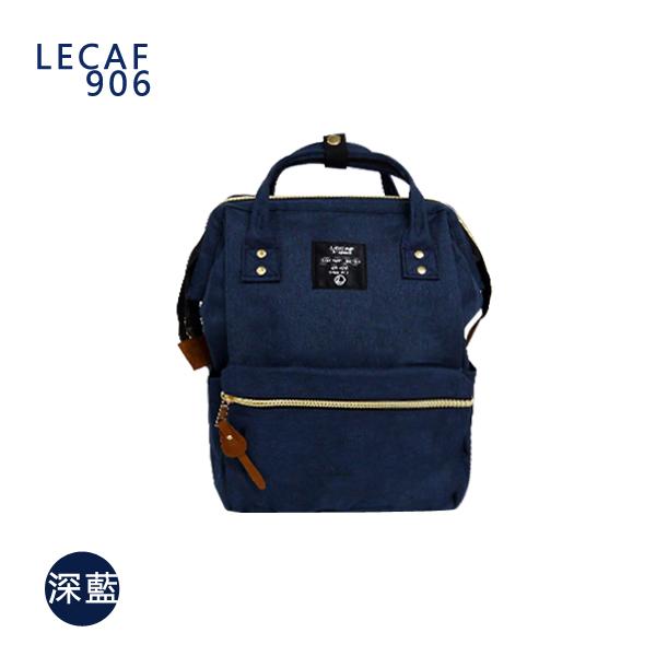 【加賀皮件】LECAF 多色 可放A4 潮流包 大開口包 手提背包 雙肩後背包 906
