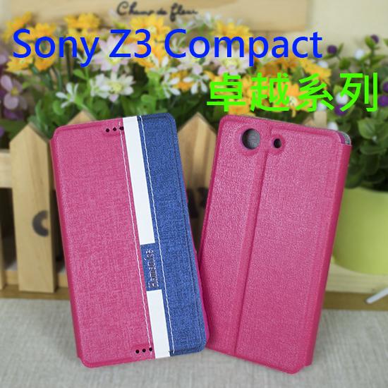【卓越】Sony Xperia Z3 Compact D5833 側掀皮套/書本式翻頁/保護套/支架斜立展示/軟套
