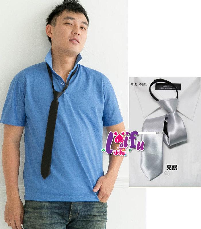 來福,K43拉鍊領帶37CM免打領帶窄版領帶窄領帶,售價69元