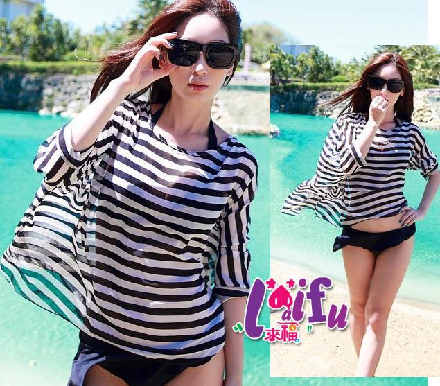來福,V11 雪紡黑白條紋防罩衫可內搭游泳衣泳裝比基尼,售價390元