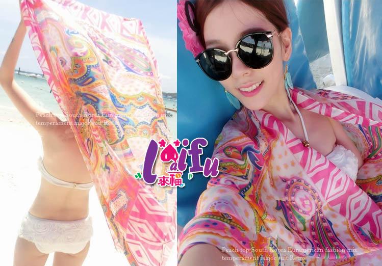 *來福*V34波西米亞泳衣沙灘巾大披紗適搭泳衣比基尼泳裝披裙,售價300元