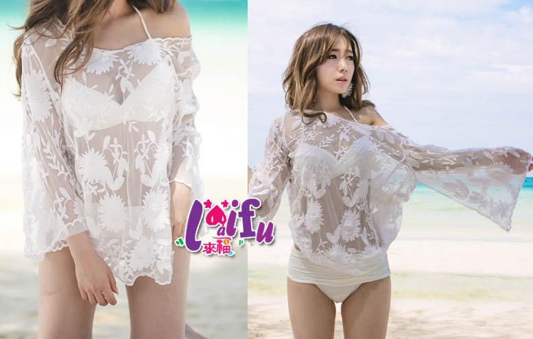 來福,V59白色蕾絲喇叭袖長袖罩衫可內搭游泳衣泳裝比基尼,售價399元