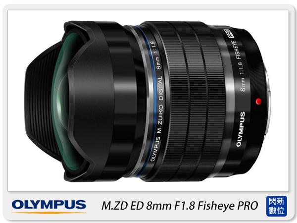 Olympus M.ZUIKO 8mm F1.8 魚眼鏡頭(元佑公司貨)