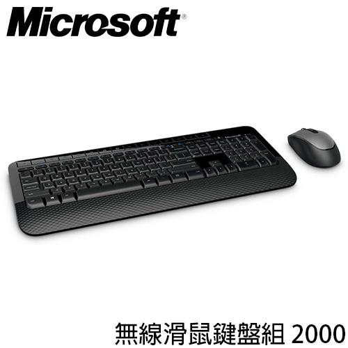 微軟 Microsoft  2000 無線滑鼠鍵盤組