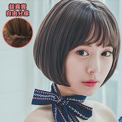 韓系 稀疏薄瀏海 耐熱高仿真BOBO短髮(加大頭皮)【MB209】☆雙兒網☆