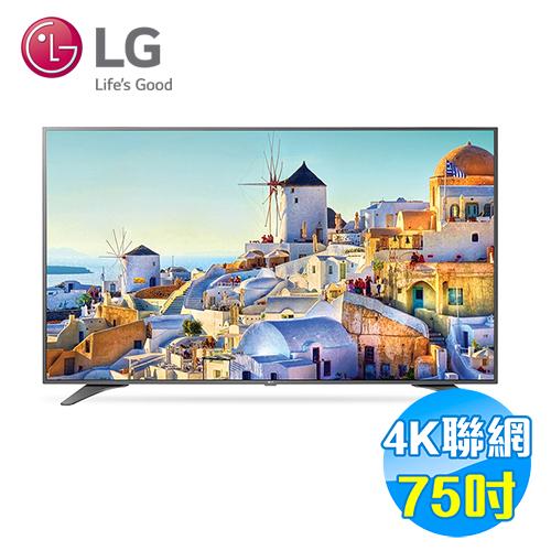 LG 75吋 4K LED 智慧 液晶電視 75UH655T