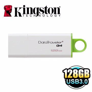 *╯新風尚潮流╭*金士頓 128G 128GB DataTraveler G4 USB3.0 隨身碟 DTIG4/128GB