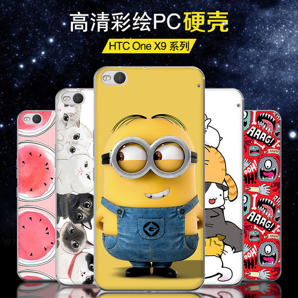 HTC One X9芯逸手機殼htc x9u果果超薄卡通彩繪硬殼【預購】