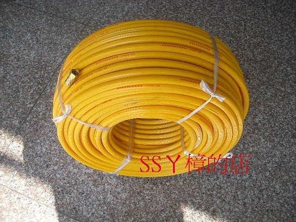 清洗機 噴霧機 用高壓管 --7.5mm*100米長