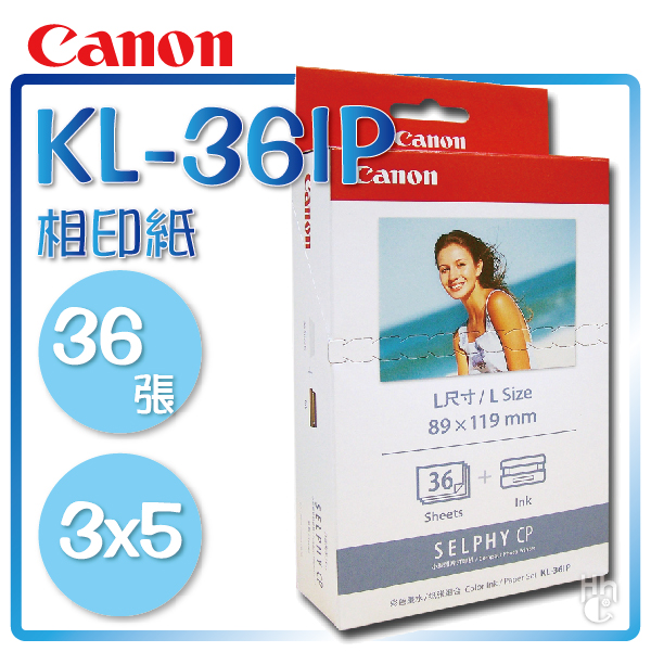 ➤3X5 相片紙【和信嘉】Canon KL-36IP 相印紙+色帶(36張) KL36IP (相片/明信片) CP900 CP910 CP1200