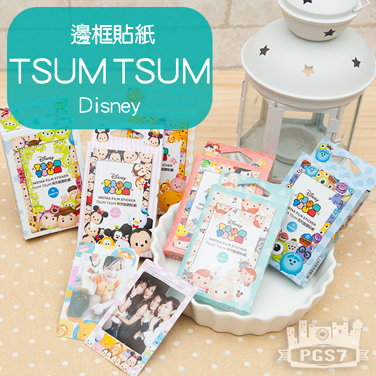 PGS7 富士 拍立得 - 迪士尼 TSUM TSUM 邊框貼紙 可裝飾底片 Mini 8 / 25