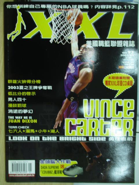 【書寶二手書T1/雜誌期刊_XGR】NBA美國職籃聯盟雜誌_93期_VINCE CARTER等