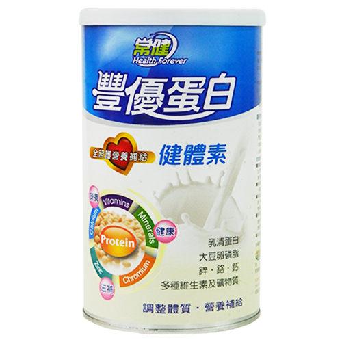 豐優蛋白健體素 450g[買3送1]【合康連鎖藥局】
