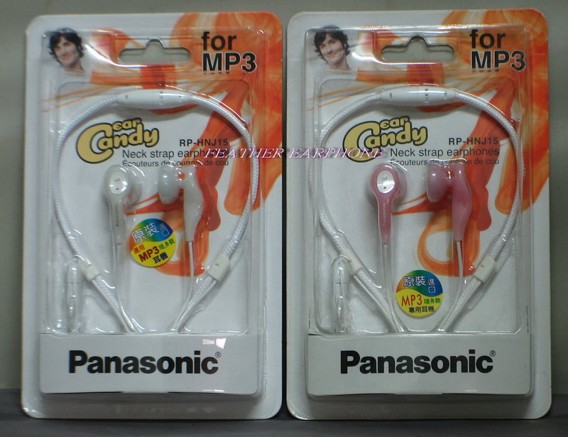 Panasonic果凍色頸掛式耳機(RP-HNJ15) 全新品 ,粉紅色