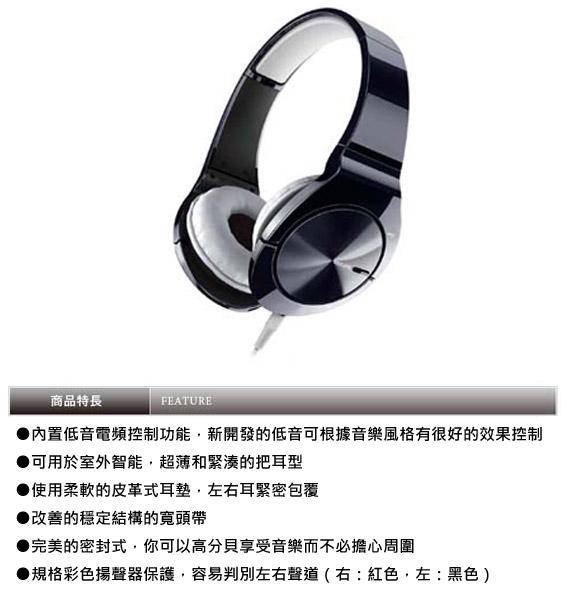 Pioneer SE-MJ751 鋁合金耳罩式耳機,重低音可調開關 ,耳機線可換設計,附收納袋,公司貨保固