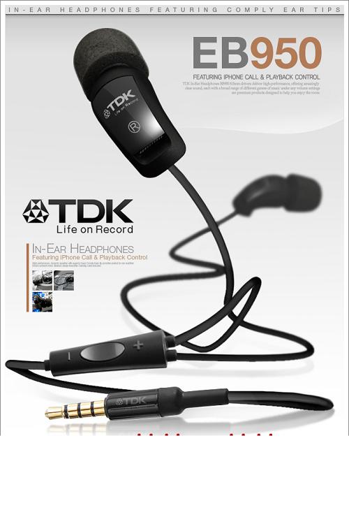 TDK TH-EB950 iPod/iPhone/iPad 耳道式立體聲高質感抗噪耳機,公司貨