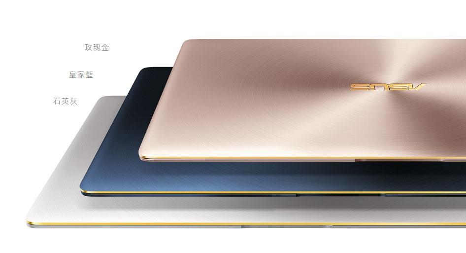 ASUS ZenBook 3 UX390UA 金/藍/灰 三色款 13.3吋第六代高解析SSD超薄效能筆電i5-7200U/8G/512G/WIN10