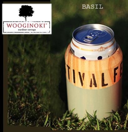 Wooginoki 原木杯套/隔熱杯套/野餐/風格露營餐桌小物 W025-BAS綠/台北山水