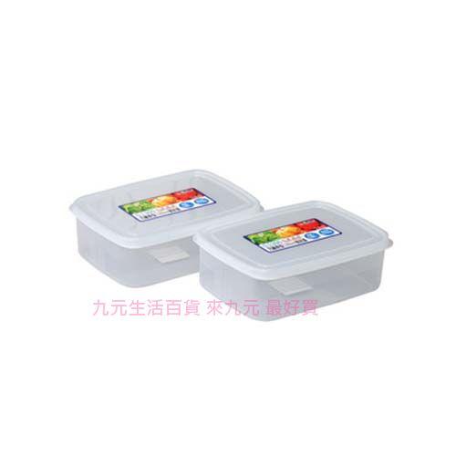 【九元生活百貨】聯府 G1300 巧麗長型1300ml密封盒