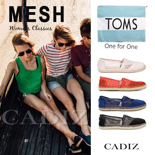【Cadiz】美國真品正品 TOMS 草編網眼平底鞋 [MESH WOMEN'S CLASSICS/ 代購/ 現貨]