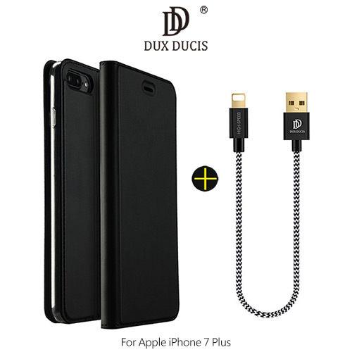 【愛瘋潮】DUX DUCIS iPhone 7 Plus 5.5吋 黃金組合(皮套+線) 手機殼 數據線
