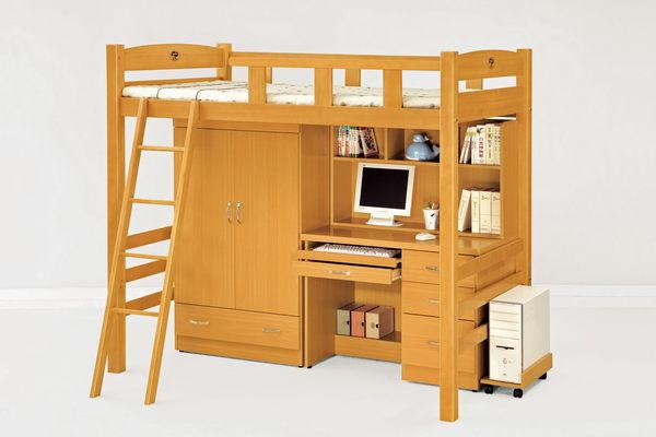 【石川家居】CM-213-1 貝莎3.8尺檜木多功能挑高組合床組(全組) (不含其他商品) 需搭配車趟