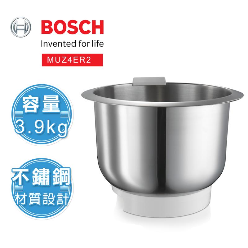 【BOSCH 德國博世】萬用廚師料理機MUM4415TW配件-不鏽鋼攪拌盆(MUZ4ER2)