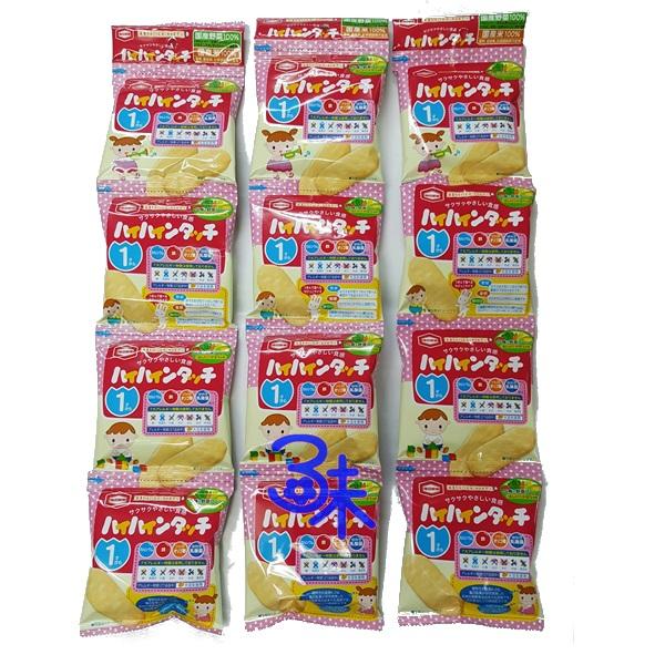 (日本) 龜田 4連 嬰兒嗨嗨1歲米果 (1歲小孩米果 1歲綜合野菜米餅 綜合野菜仙貝串串包) 1包 24 公克 特價 58 元 【4901313187784】此批效期 20161006