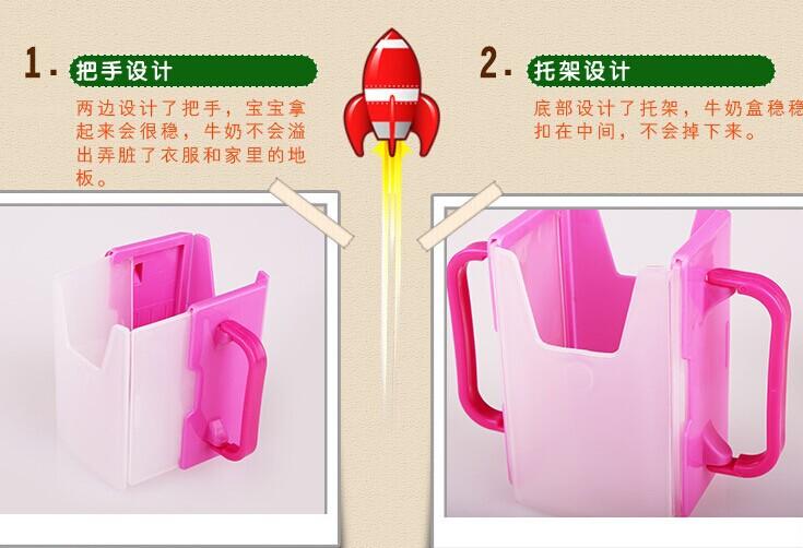 【省钱博士】原创日本单婴幼儿水杯架纸盒/宝宝喝奶喝水牛奶可调节防