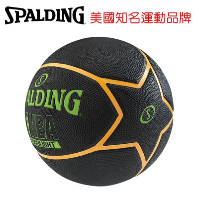 永昌文具【SPALDING】 斯伯丁 NBA Highlight五芒星系列 SPA83199 NBA Highlight-Rubber(橘/綠) 籃球 7號 /個