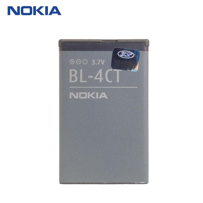 NOKIA 原廠電池【BL-4CT/BL4CT】7210S/7210C/7230/7310S/7210S/7210C/7230/7310S/6600F/2720/X3-00/7210S/7210C/7230/7310S/6700S