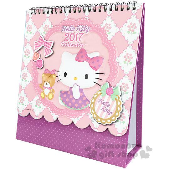 〔小禮堂〕Hello Kitty 2017立體造型桌上型月曆《M.粉紫.坐姿.咬手指.小熊》桌曆