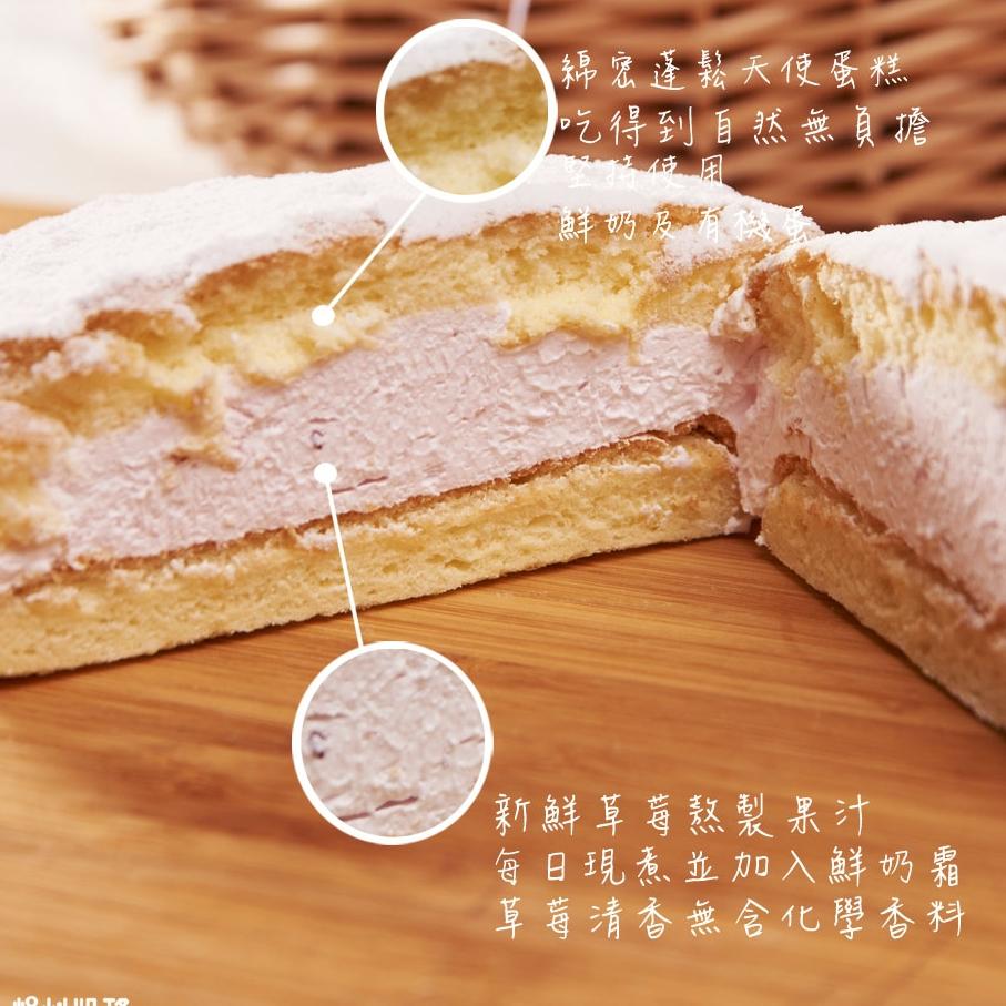 ★2015年末最強作品★五吋天使生乳派-草莓口味,第一層及第三層為天使蛋糕 口感綿密可口,加上薄博一層細緻糖霜 ,夾上中間新鮮熬煮的手工草莓醬奶霜餡料,每一口都是享受