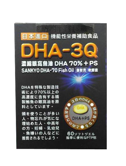 蓮華 智百優DHA-3Q濃縮眼窩魚油 DHA70%+PS 60粒【德芳保健藥妝】