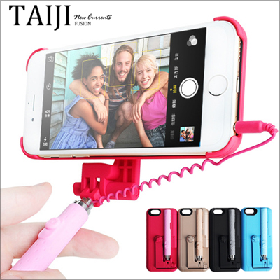 新一代自拍神器‧線控伸縮自拍棒手機殼‧適用iPhone 6 6S‧四色【NXYM092】-TAIJI-