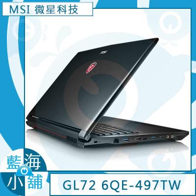 MSI 微星GL72 6QE-497TW 17.3吋電競 筆記型電腦 i7-6700HQ/GTX950M-2G/1TB/W10