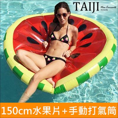 NXHD8822-1造型游泳圈‧150cm水果片造型浮床游泳圈+手動充氣筒【NXHD8822-1】-TAIJI-游泳/潮物