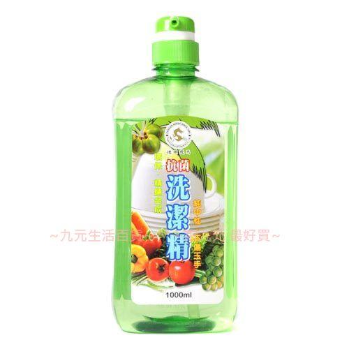【九元生活百貨】龍馬洗潔精/1L 洗碗精