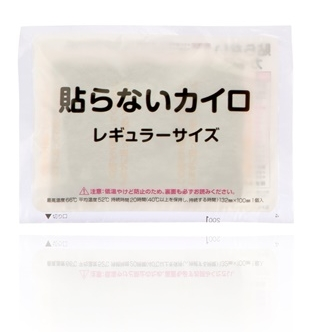 日本 白元暖暖包 單片1入 20小時 *夏日微風*
