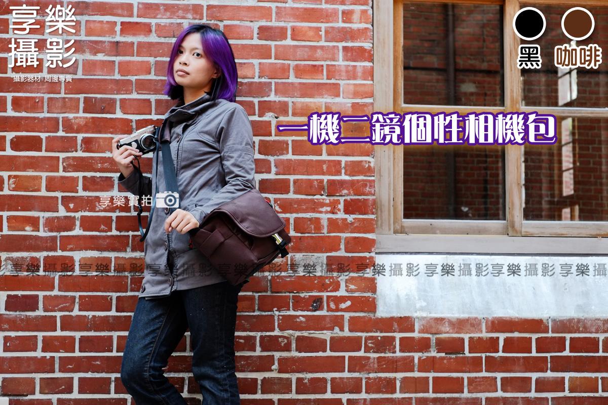 [享樂攝影]簡約風格 個性相機包 黑色 攝影包 單肩 斜背 Canon Nikon SONY NEX GF 相機 可參考 國家地理 Kata