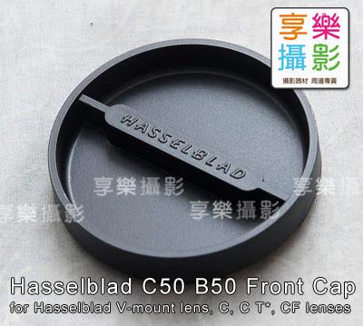 [享樂攝影] Hasselblad 哈蘇C50 B50鏡前蓋 插刀 鏡頭前蓋 for C, C T*, CF Hassel