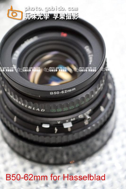 [享樂攝影]哈蘇 B50mm-52mm 62mm Hasselblad鏡頭專用 濾鏡轉接環 再也不用買貴鬆鬆的原廠濾鏡
