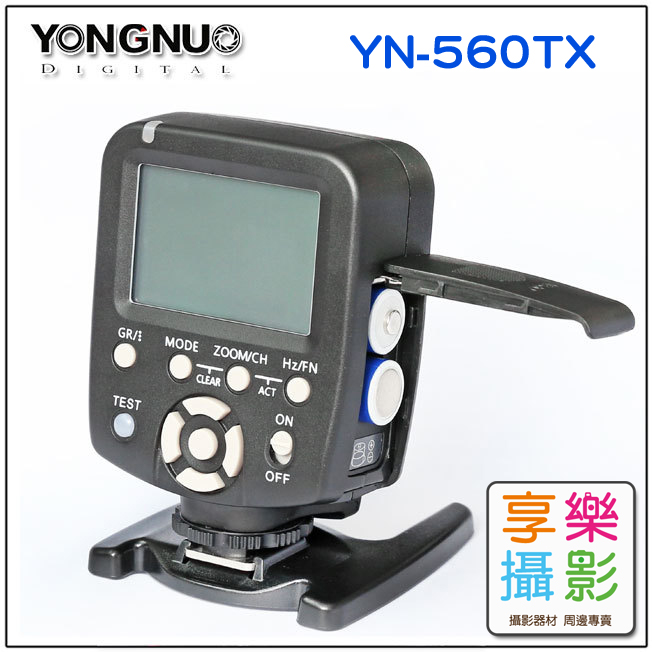 [享樂攝影] YN-560TX 閃燈控制器 for YN-560III YN-560IV 無線觸發器 Canon Nikon SONY A7 A7s A7r Fuji FX Panasonic Olmypus 560TX