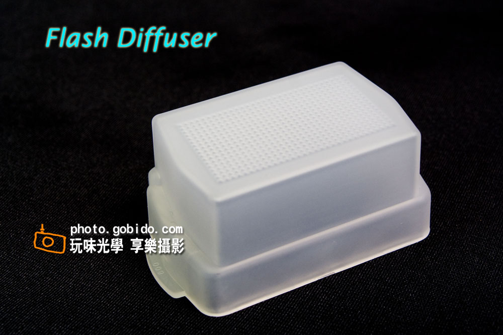 [享樂攝影] Nikon SB-600 SB600 YN460 YN465 467 外閃專用柔光罩 閃光燈柔光盒 Flash Diffuser