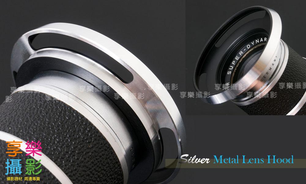 [享樂攝影]銀色 導流口金屬遮光罩 內縮版 40.5mm 小廣角 1.2cm Leica Zeiss Canon Kern RF Contax G 電影鏡頭
